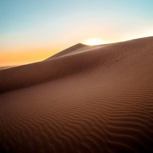 Fotografía de paisaje del desierto. Crédito de la foto de David Davi en unsplash.com.