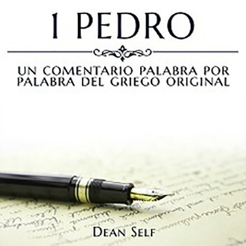 Imagene de 1 Pedro