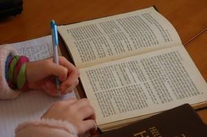 Cita Célebre- Una vida ocupada, sin una relación íntima con Dios